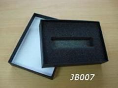 Gift& Jewellery packaging