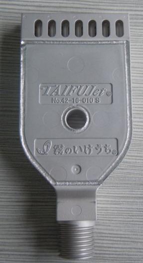 不鏽鋼空氣噴嘴TAIFUJet42-16-010S 2