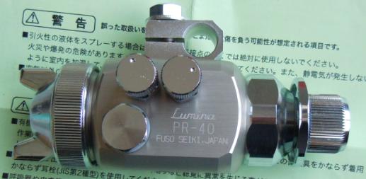 噴頭PR-30C 1