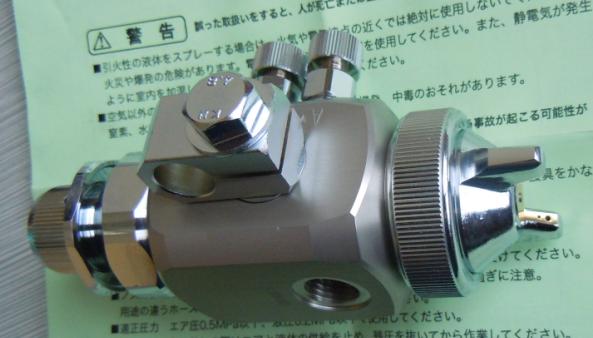 噴頭PR-30C 2