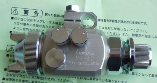 噴頭PR-30C 3