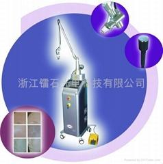 Medical CO2 Skin Rejuvenation Laser Beauty Equipment