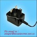 销售5W英国开关电源适配器 1