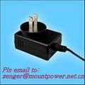 销售12W美式开关电源适配器