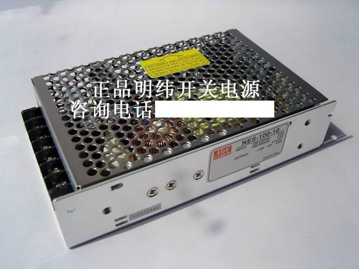 正品臺灣明緯電源 NES-100-18 [18V 5.6A]