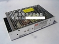 Sell MEAN WELL NES-100-18  power supply