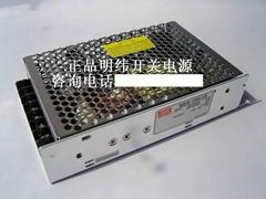 正品台湾明纬电源 NES-100-18 [18V 5.6A]