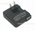 Sell Folding AC plug USB AC/DC adapter for USA/Japan 3
