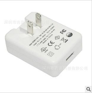 销售5V1A  白色USB充电器 1