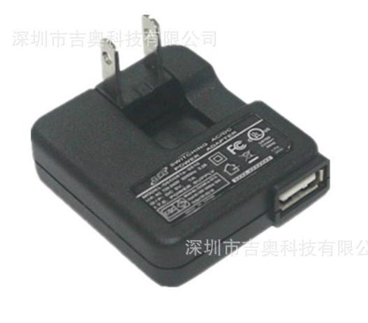 销售5V1A  白色USB充电器 2
