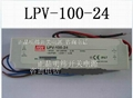 Sell MEAN WELL LPV-100-24  power supply