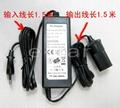12v6a power supply for car fridge