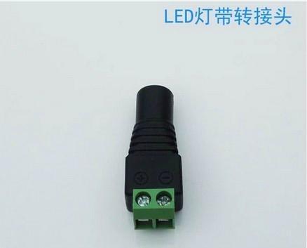 DC母插頭 LED燈帶轉接DC電源轉換接頭 免焊DC接頭 DC電源接頭 1
