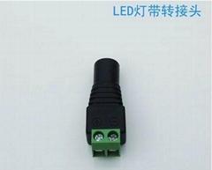 DC母插頭 LED燈帶轉接DC電源轉換接頭 免焊DC接頭 DC電源接頭