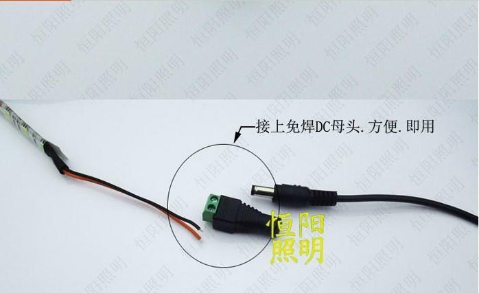 DC母插頭 LED燈帶轉接DC電源轉換接頭 免焊DC接頭 DC電源接頭 2