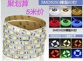 5M Superbright 3528  5050 SMD Flexible LED Strip 300 Led