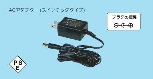 6V0.5A PSE電源適配器 1