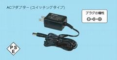 4.2V1A PSE电源适配器