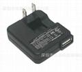 销售12V0.5A USB充电