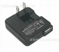 Sell Usb adapter 12v0.5a