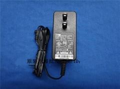 5V2A  power supply WA8078