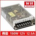 正品電源  MS-150-12