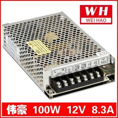 Sell MS-100-12 12V8.3A  power supply 1