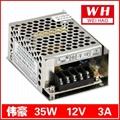 正品电源 MS-35-12 1