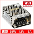 Sell MS-35-12 12V3A  power supply