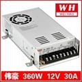 正品電源   S-360-12 12V30A