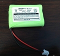 Battery for Motorola Baby Monitors MBP34