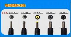 Wholesales 12V4A power supply