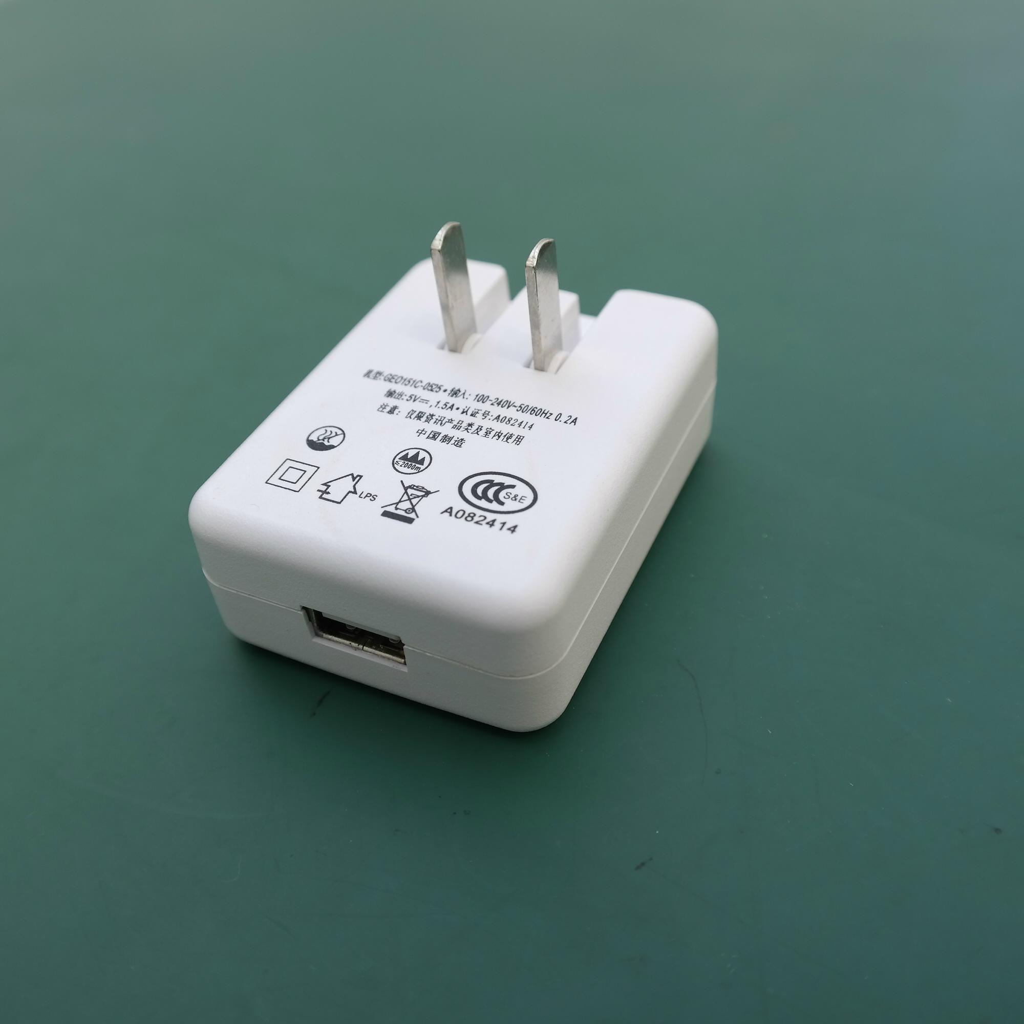 销售美规USB 5V0.5A电池充电器&适配器 7