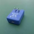 销售美规USB 5V0.5A电池充电器&适配器 8