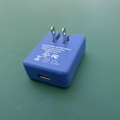 Sell USB Battery charger 5V0.5A Model:GFP051-0505-1(US plug) 8