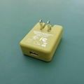 销售美规USB 5V0.5A电池充电器&适配器 11