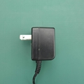 Sell  5W Power adapter (US plug) 4
