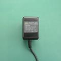 Sell  5W Power adapter (US plug) 5