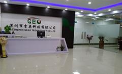 深圳市智誠興科技有限公司