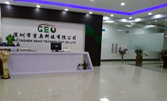 Shenzhen GEAO Technology Co.,ltd