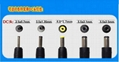 36W电源适配器 24V1.5A插墙式电源 8
