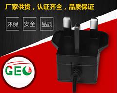 销售6V1A 英规适配器,6V1A英规充电器