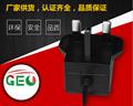 銷售7.5V 英規適配器 7.5V英規充電器 1