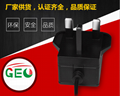 Sell 7.5V England ac adaptor 7.5V UK power adapter