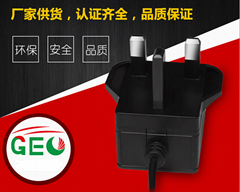 Sell 7.5V England ac adaptor,7.5V UK power adapter