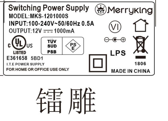 现货Merryking 12V1A 安防摄像头电源 LED灯带电源 2