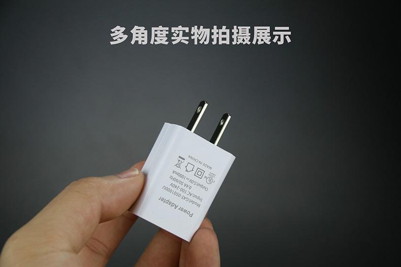 批發美國USB手機充電器 過UL認証5V1A手機充電頭 美規亞馬遜適配器 2