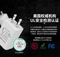 批发美国USB手机充电器 过UL认证5V1A手机充电头 美规亚马逊适配器 5