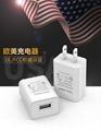 批发美国USB手机充电器 过UL认证5V1A手机充电头 美规亚马逊适配器 7