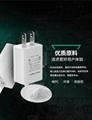 批发美国USB手机充电器 过UL认证5V1A手机充电头 美规亚马逊适配器 9